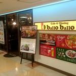 cafe&dining ballo ballo - 銀座インズ1の2階
