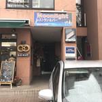 ムーンライト レストラン&バー - クリーブラッツの奥へ
