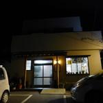 やきかつ太郎 - 常磐バイパスにも近い、郷が丘の一角です。