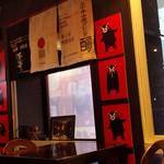 くまBAR  - 店内の窓際の様子、いたるところにくまもん