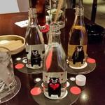 くまBAR  - 「くまもんミニ瓶 3種飲み比べ (1500円)」