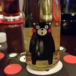 くまBAR  - 「樽御輿」は、純米焼酎を長期間樽にて熟成させた球磨焼酎