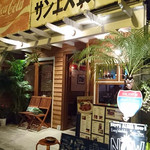 Hawaiian Restaurant ALOHABABY - 2016/10