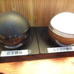徳地とりたまの里 - 醤油2種