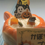 大野屋菓子店 -