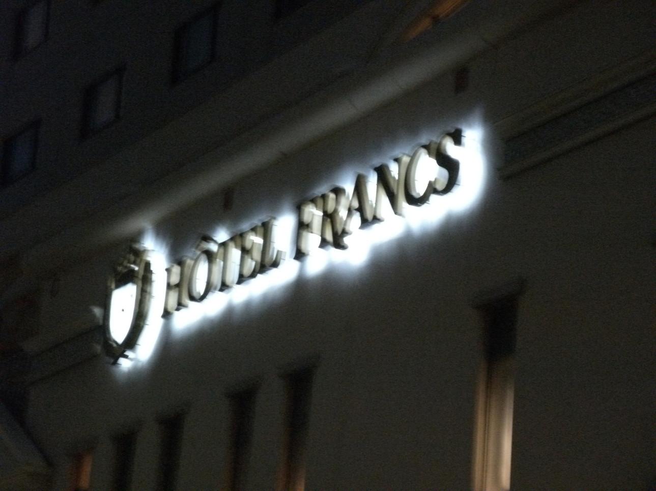 ホテルフランクス