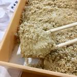 信玄堂 - 料理写真:栗粉餅(2016.10現在)