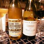 58153532 - グラスワインのオレンジ&赤