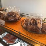 パティスリーモンシェール ファクトリーショップ - 焼き菓子のお買い得品もあります。
