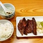 牛たん料理 雅 - 牛たん料理 雅@青葉通一番町 たん焼き定食