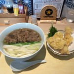 うどん和讃 - 肉うどん中盛+志成セット 1,130円