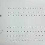 久内釜めし店 - メニュー5