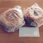木のぼりパン - くるみあんパン、ベーグル 赤米【 320円 ( 税込 ) 】in 奈良オーガニックマーケット