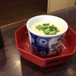 無添くら寿司 - 意外と茶わん蒸し美味