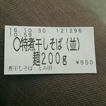 58163762 -