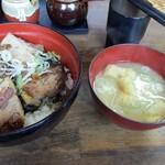 丼ぶり屋 幸丼 - 幸丼と味噌汁
