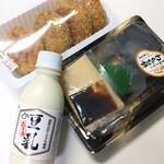 太子屋 - 太子屋豆乳+肉じゃがコロッケ+有機きなこのわらび餅