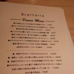 Brattoria - メニュー