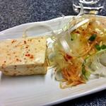 みやこや - ピリ辛豆腐サラダ(取り分けました)(2016年10月)