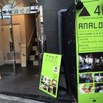 アナログ カフェ ラウンジ トーキョー - 階段で4Fにございます。