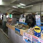 読谷村漁業協同組合 海人食堂 -