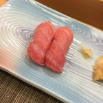寿司竹 - H28.9月 子供達大好物中トロ