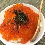 寿司竹 - H28.9月 子供達はこのイクラ丼毎回頼みます