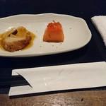 DINING 集 -