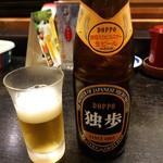 吾妻寿司 - 岡山地ビール「独歩」680円