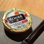 ポワンエリーニュ - 追加でエシレのバターも注文