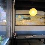 日本料理 華や - 座敷席