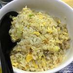 三吉 - 半炒飯のアップ