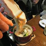 ItalianBar t-tee - 「花畑牧場のラクレットチーズ」のパフォーマンス(2016年10月)