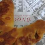 Donku - キーマカレーのチーズ焼き