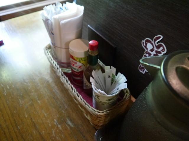 sweetgrass スウィートグラス>