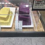 土佐屋 - 期間限定 紫いもようかん 税込320円