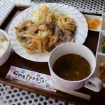 ル リアン - 週替わりランチ(豚の生姜焼き)