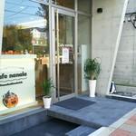 Cafe nanala - 広くもないけど狭くもないかなぁ。。