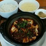 58176127 - 土鍋麻婆豆腐セット:1,000円