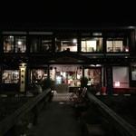 伊豆の華 - 2016年10月22日。訪問