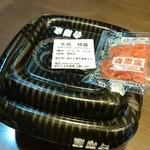 吉野家 - 牛皿特盛580円(201610)