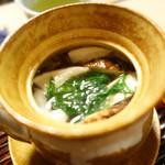 志る幸 - 松茸の土瓶蒸し