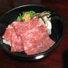 湯の峯荘 - 料理写真: