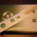 5818126 - 寿司折り外箱(持ち帰り専門店)