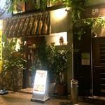 58180572 - 大阪市営地下鉄堺筋線 扇町町駅 5番出口すぐにある沖縄料理のお店です