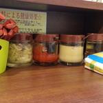 大岡家 - 卓上には豆板醤、おろしニンニク、刻み生姜の3種類にお酢が