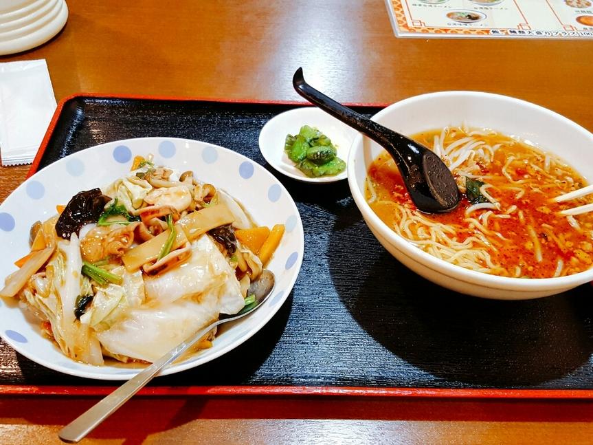 台湾料理 福香園餃子坊