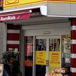 レアリッチ - 西中島本店