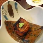 和菜 蔵 - 焼き胡麻豆腐は