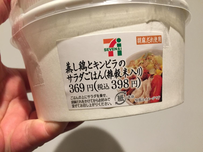 セブンイレブン 宇都宮馬場通り店 name=